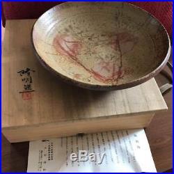 Antique Bizen pottery large dish Japan retro popular rare beautiful EMS F/S