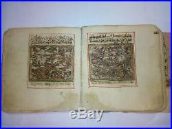 Antique Manuscript Arabic Handwritten Vintage Rare Beautiful 172 Pages
