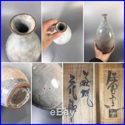 Antique vase Hagi ware Japan retro antique popular beautiful rare EMS F/S