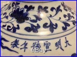 Beautiful Rare Chinese Blue & White Xuande Mark Vase Yuan Style
