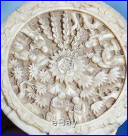 Beautiful Rare Early Victorian Carved Chinese Figural Puzzle Ball