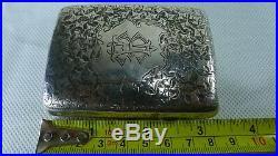 England Sterling Silver Rare hallmark Beautiful Hinged Lid 1963 Cigarette Box