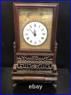 Rare Antique Chinese Clock beautiful rose wood cabinet