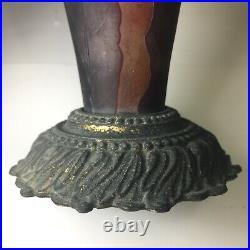 Rare Antique Original Beautiful Delicate DAUM NANCY Vase France 13-1/4 Tall