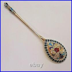 Rare Beautiful Antique Russian Cloisonne Enamel 84 Silver Moscow Tea Spoon 1889