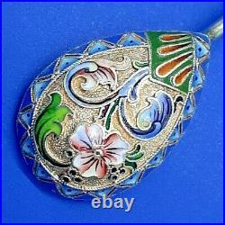 Rare Beautiful Antique Russian Shaded Cloisonne Enamel 84 Silver Spoon 11 Artel