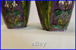 Rare & Beautiful Pair Of Sevres Optat Milet Vases 19th Century