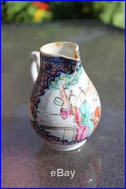 Rare Chinese Mandarin beautiful porcelain tea/milk pot, 18th c, Qing Dynasty