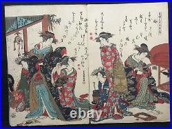 Rare MASANOBU Edo Japan Beauty Ukiyoe Collection Huge Woodcuts Album First ED JP