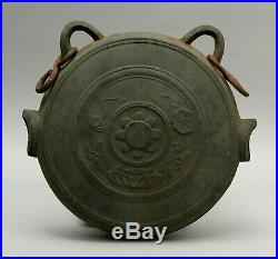 Rare and Beautiful Buddhist Bronze Temple Bell Wanikuchi DD68