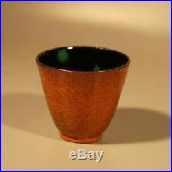 Rare and beautiful Paolo de Poli enamelled vase Gio Ponti Italy